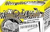 ABACUSSPIELE 09991 - Anno Domini - Erfindungen, Quizspiel