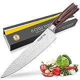 Kochmesser Küchenmesser 20cm Profi Messer Chefmesser Allzweckmesser aus rostfreiem Stahl, Extra Scharfe Messerklinge mit ergonomischer Griff - Asmeten